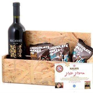 מתנה שוקולד לעובד לחג