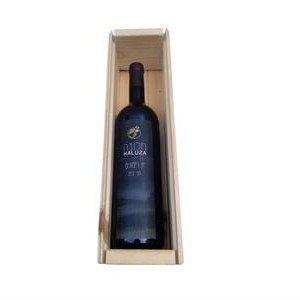 יין מתנה לחג